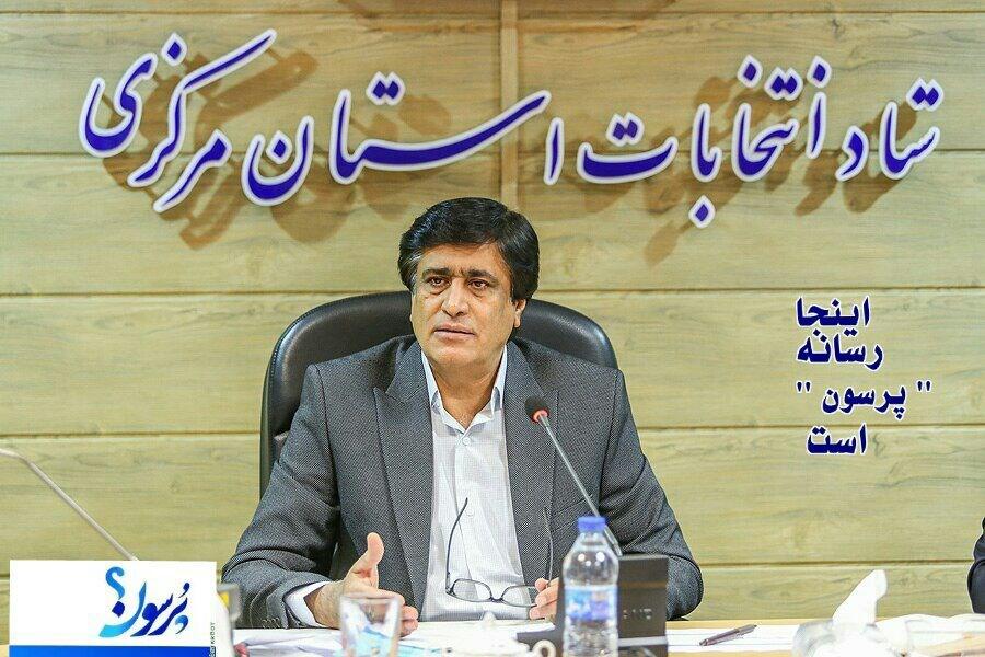 ثبت نام ۱۰نفر داوطلب، در انتخابات میان دوره ای مجلس در تفرش، آشتیان و فراهان