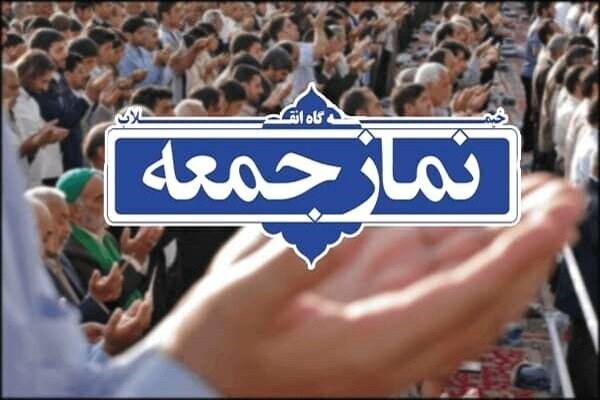 اقامه نماز جمعه در تمامی شهرهای گیلان