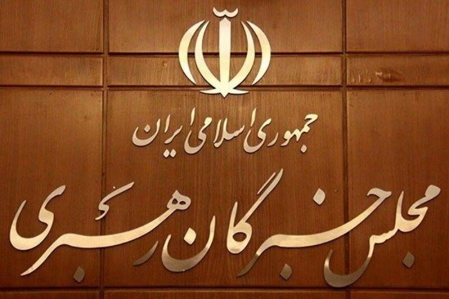 تصویر آغاز نام نویسی از داوطلبان انتخابات مجلس خبرگان رهبری در چهار استان
