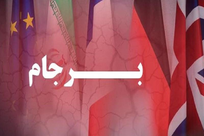 """سه گانه ای برای رفع تحریم ها/ موضوع""""مذاکرات وین"""" امنیت ملی است، انتخاباتی نکنید"""