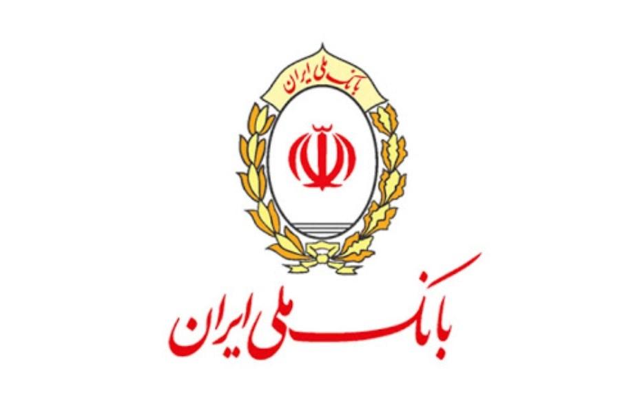 بانک ملی ایران، قانون جدید چک را به مسابقه گذاشت