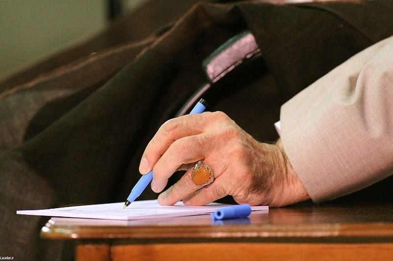 تصویر عفو و تخفیف برای 215 محکوم تعزیرات حکومتی