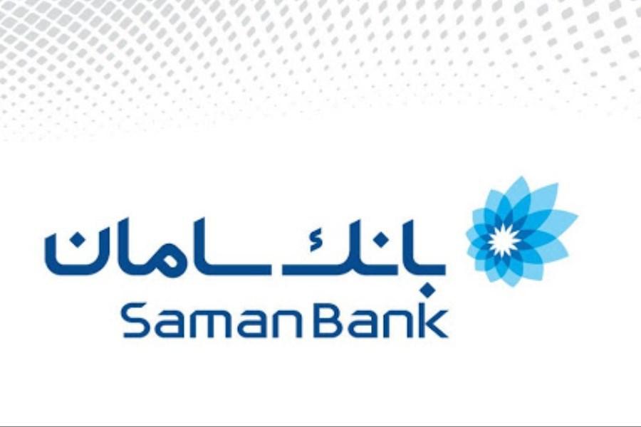 طرح ویژه بانک سامان برای حمایت از صنایع بستهبندی کشور