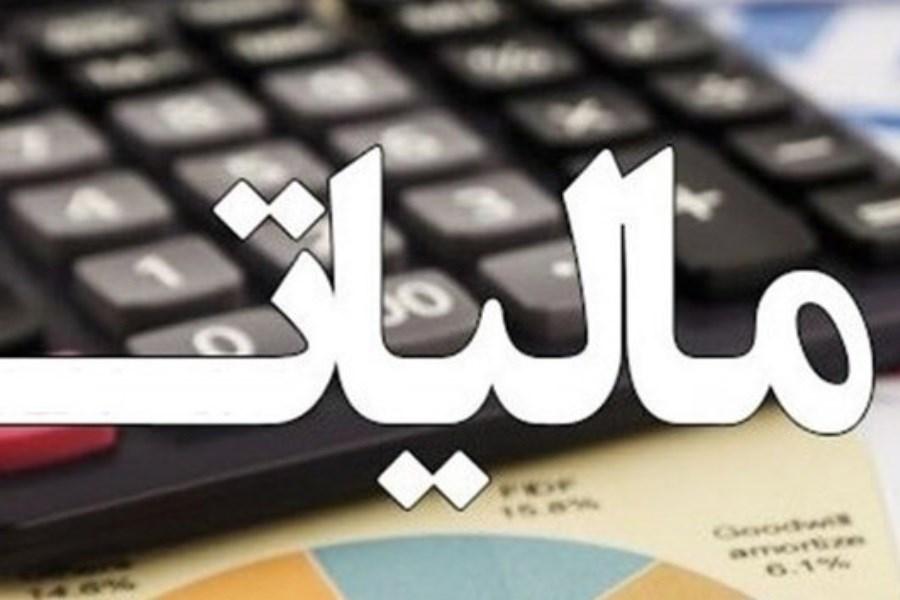 مجوز دسترسی بانک مرکزی به اطلاعات پایگاه مؤدیان مالیاتی صادر شد
