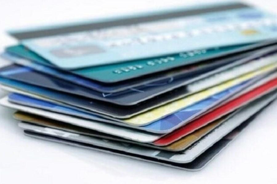 جایگزینی حرفه ای به جای خرید با پول نقد با کارت اعتباری بانک ملی