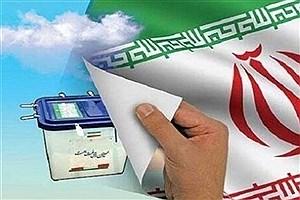 تصویر  آغاز ثبتنام داوطلبان انتخابات شوراهای روستا در چهارمحال و بختیاری