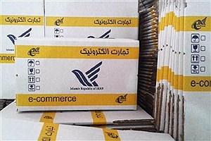 تصویر  افزایش ٣۵ درصدی  انتقال بستههای خرید اینترنتی در پست سمنان