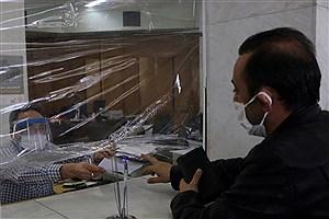 تصویر  روند اجرای دورکاری در تهران با توجه به افزایش آمارهای کرونا