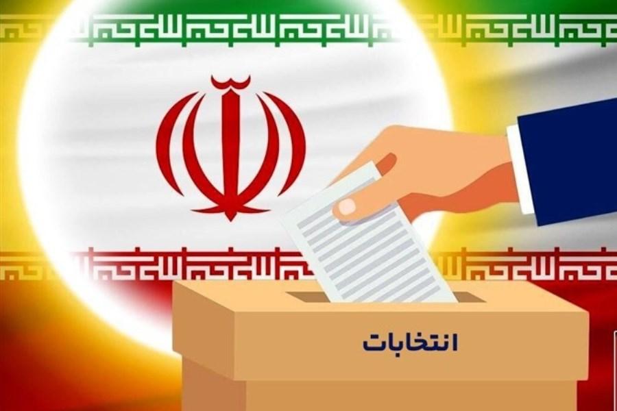 بیش از پنج هزار نفر در انتخابات شوراهای اسلامی روستا و عشایری ثبتنام کردند