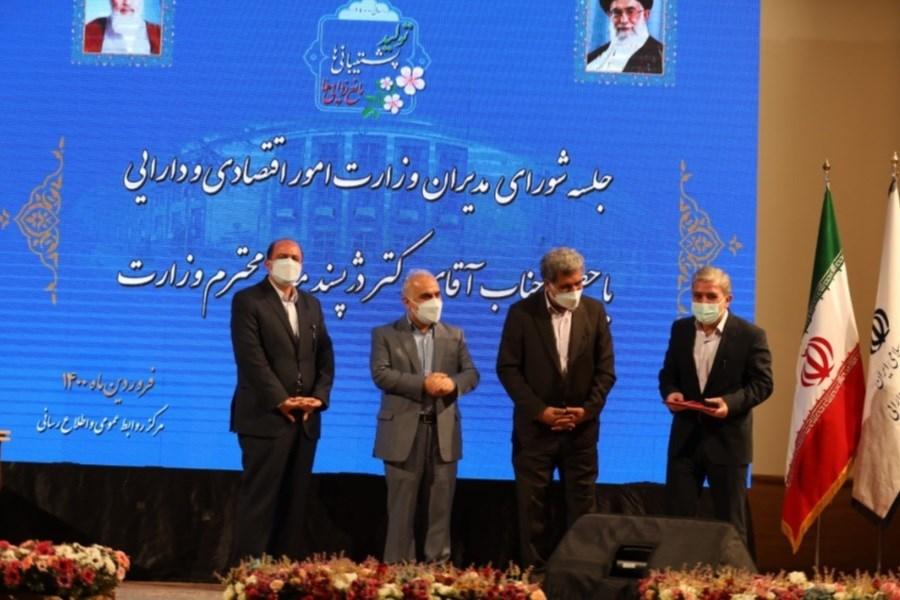 قدردانی وزیر اقتصاد از مدیرعامل بانک ملی ایران