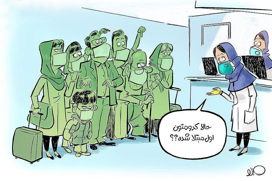 تصویر ببینید: وضعیت عجیب کرونا در تهران!