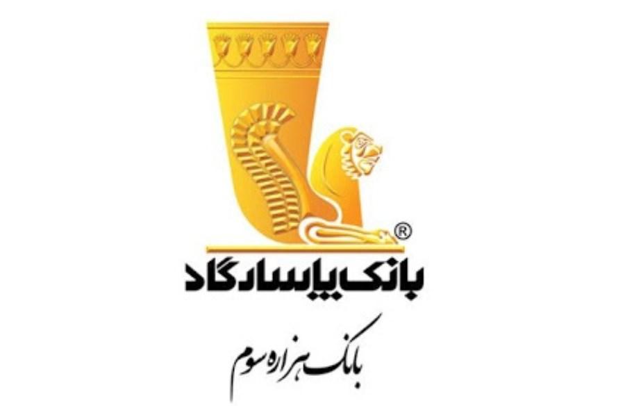 تصویر بهروز رسانی سامانههای خدماتی بانک پاسارگاد
