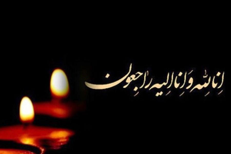 تصویر تسلیت رسانه پرسون در پی درگذشت مادر بزرگوار سیدمحمد موسوی