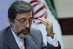 تصویر  استراتژی آمریکا در برابر ایران، حفظ فشار حداکثری