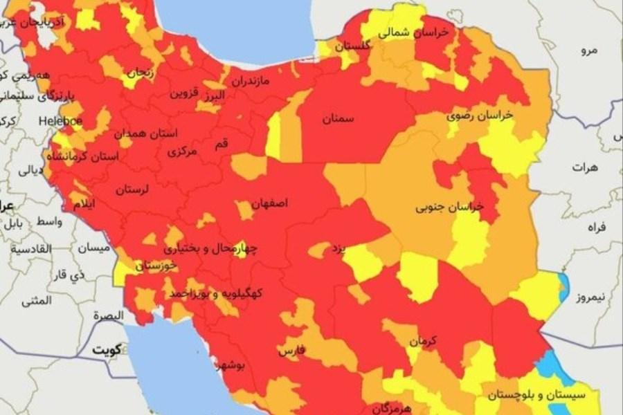 تصویر رنگبندی کرونایی شهرها در ۱۸ فروردین/ تمامی مراکز استانها در وضعیت قرمز