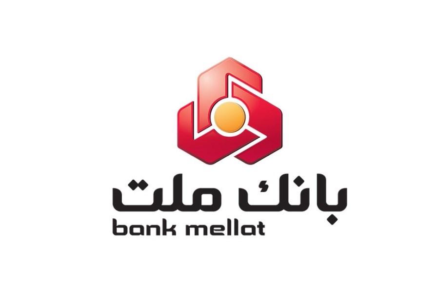 توضیحات بانک ملت درباره ادعاى نشت اطلاعات تعدادى از مشتریان