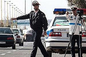 تصویر  دوربین مخفی و شاهکار پلیس