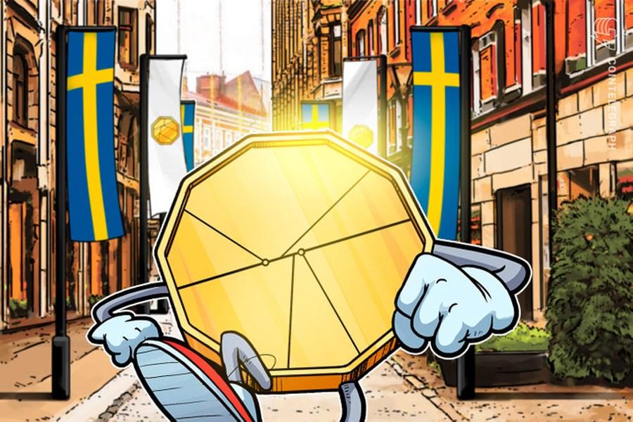 بانک مرکزی سوئد مرحله اول آزمایشی ارز دیجیتال را به پایان رساند