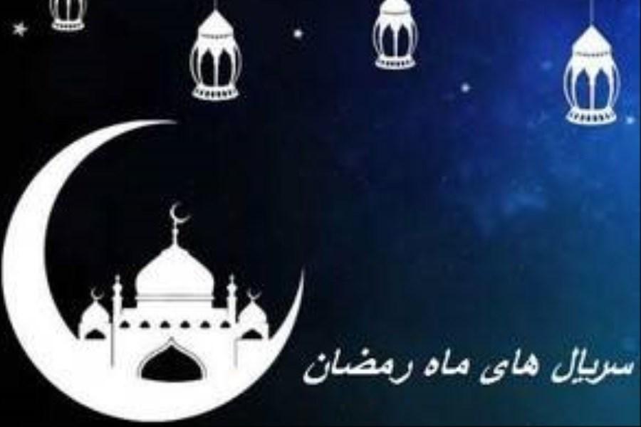 سریالهای ماه رمضان1400 چه ساعتی پخش میشوند؟