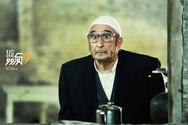 شروع فیلمبرداری «کوزوو»  با حضور فرهاد آییش