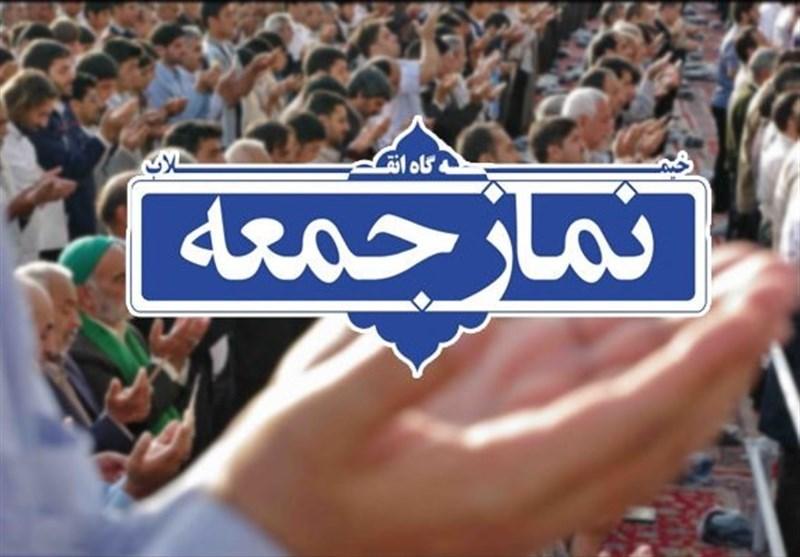 نماز جمعه در استان ایلام تا اطلاع ثانوی لغو شد