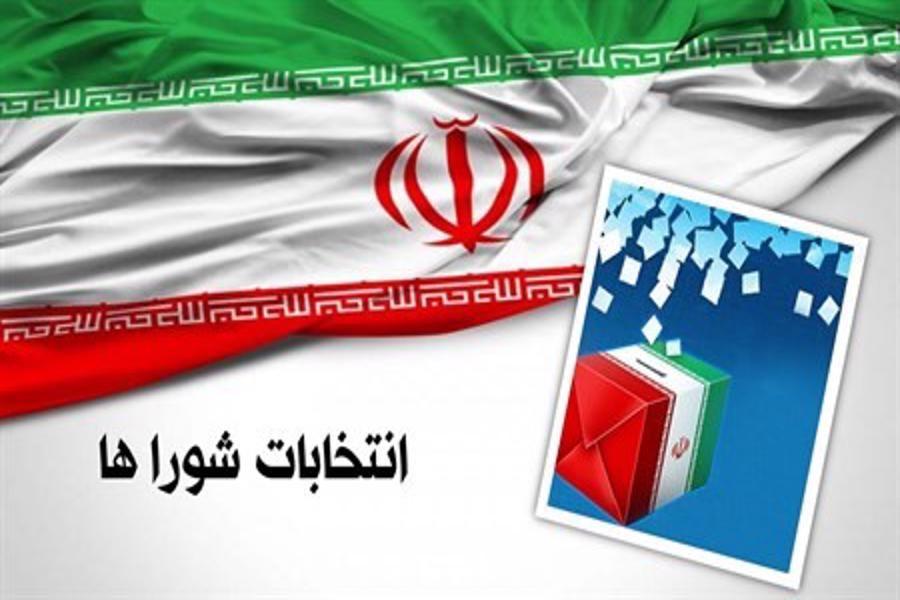 12 اردیبهشت 1400 آخرین مهلت اعتراض داوطلبان رد صلاحیت شده است