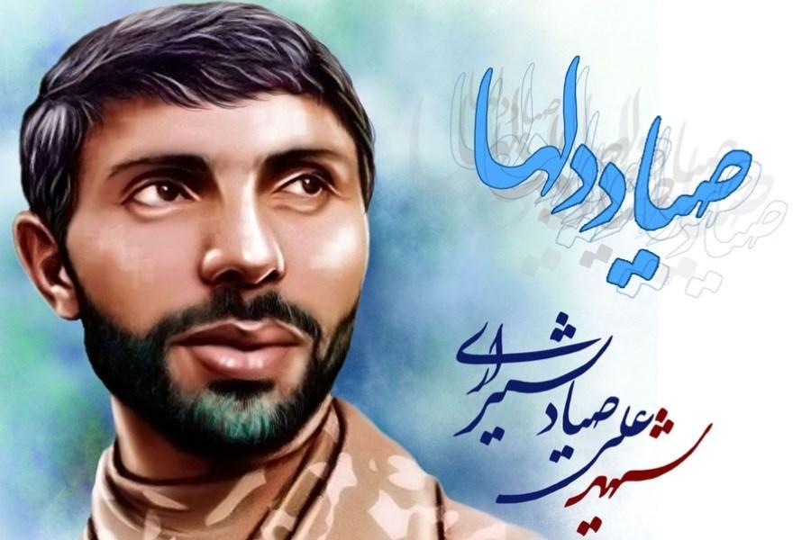 امام خمینی (ره) توجه ویژه ای به شهیدان صیاد شیرازی و قرنی داشتند