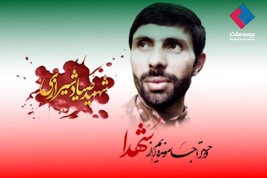 بیمه ملت سالگرد شهادت امیر سپهبد صیاد شیرازی را گرامی داشت