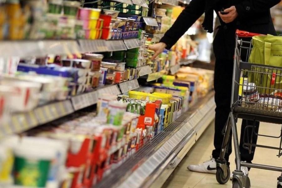 قیمت کالاهای خوراکی در اسفند ۹۹ اعلام شد