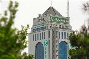 تصویر  استان اردبیل نیازمند همراهی بانک های توسعه ای
