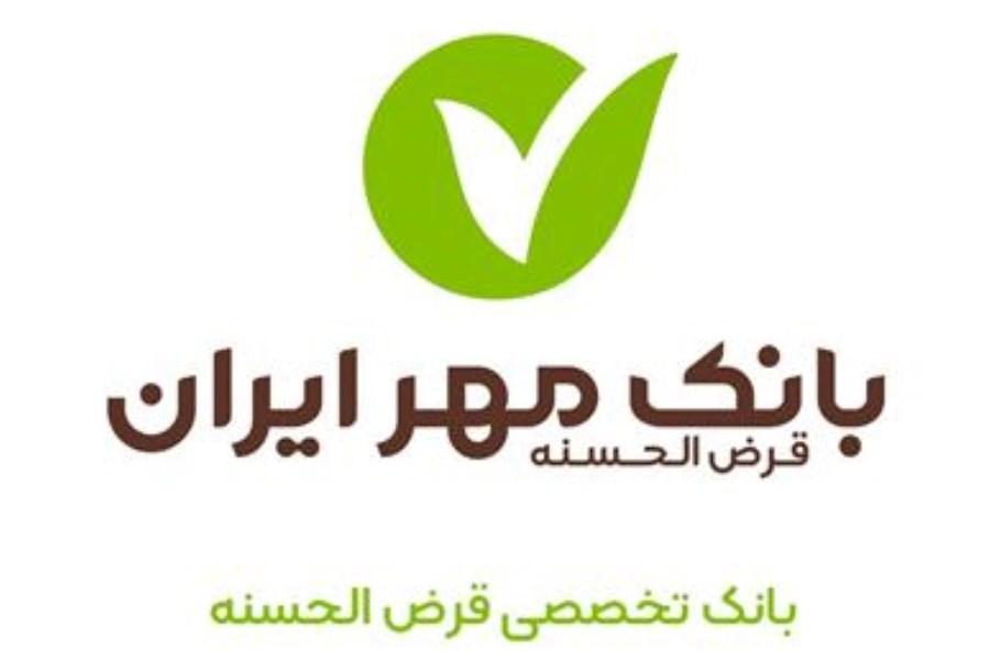 تصویر تغییر یک عضو هیأت مدیره بانک مهر ایران