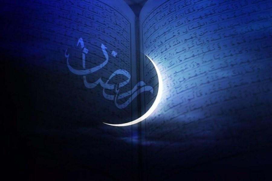 این کشورها فردا را اولین روز ماه رمضان اعلام کردند!