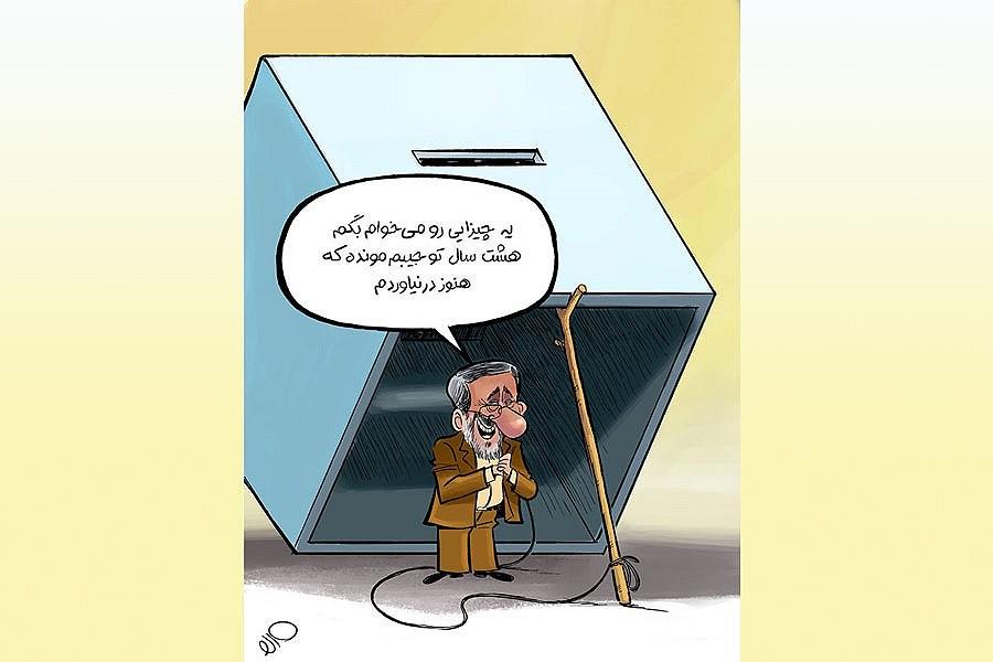 تصویر معجزه جدید احمدینژاد برای ۱۴۰۰!