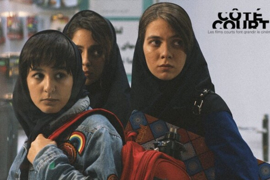 حضور فیلم کوتاه «خورشیدگرفتگی» در جشنواره فرانسه