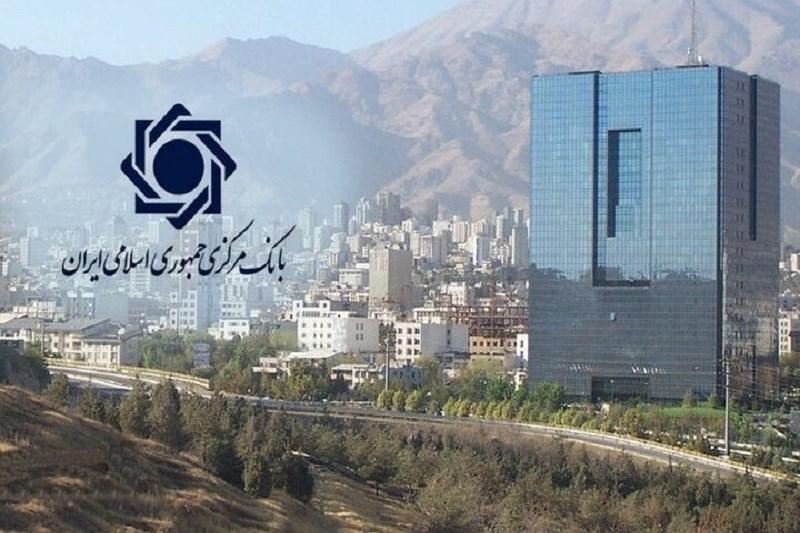 افزایش استقلال بانک مرکزی در طرح اصلاح نظام بانکی