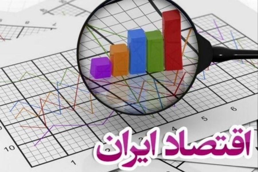 تصویر اقتصاد ایران 2.1 درصد رشد خواهد کرد