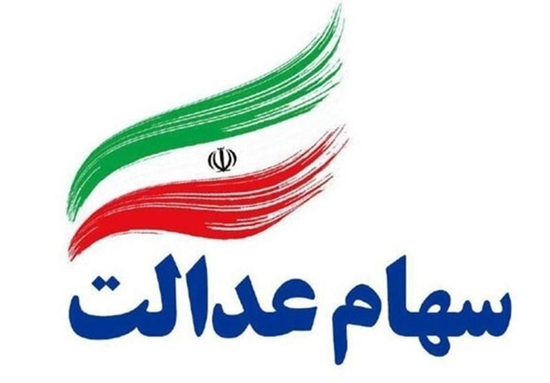 اردیبهشت، زمان برکزاری بزرگترین انتخابات اقتصادی فارس