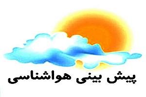 تصویر  اهواز با 47 درجه گرمترین مرکز استان است