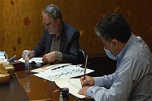 تصویر  مشق آثار شاعران انقلابی توسط هنرمندان خوشنویس گیلانی
