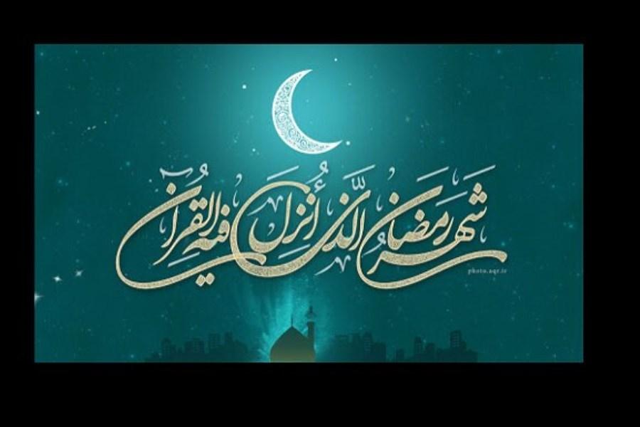 اکران تبلیغات های فرهنگی ویژه ماه رمضان در تهران با محوریت همدلی
