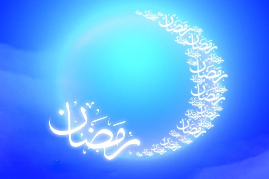 تصویر متن تبریک به مناسبت ماه مبارک رمضان +عکس