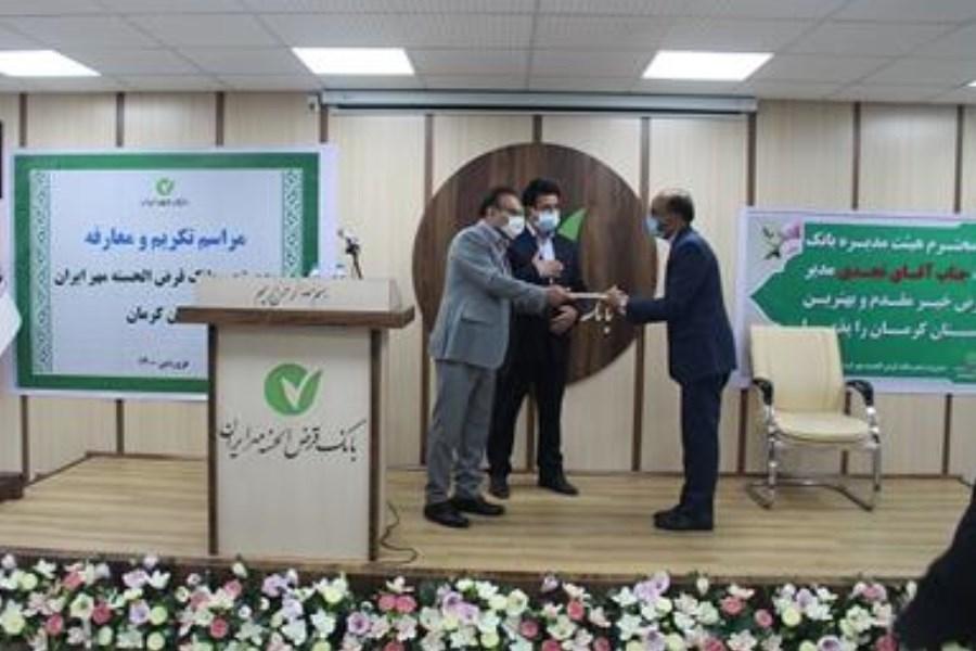 جلسه تکریم و معارفه مدیریت جدید استان کرمان برگزار شد