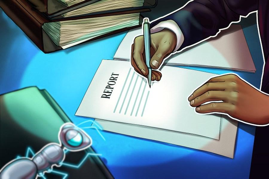 بانک سرمایه گذاری اروپا، اوراق قرضه با فناوری بلاکچین را منتشر می کند!