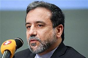تصویر  اغاز غنیسازی ۶۰ درصدی در ایران