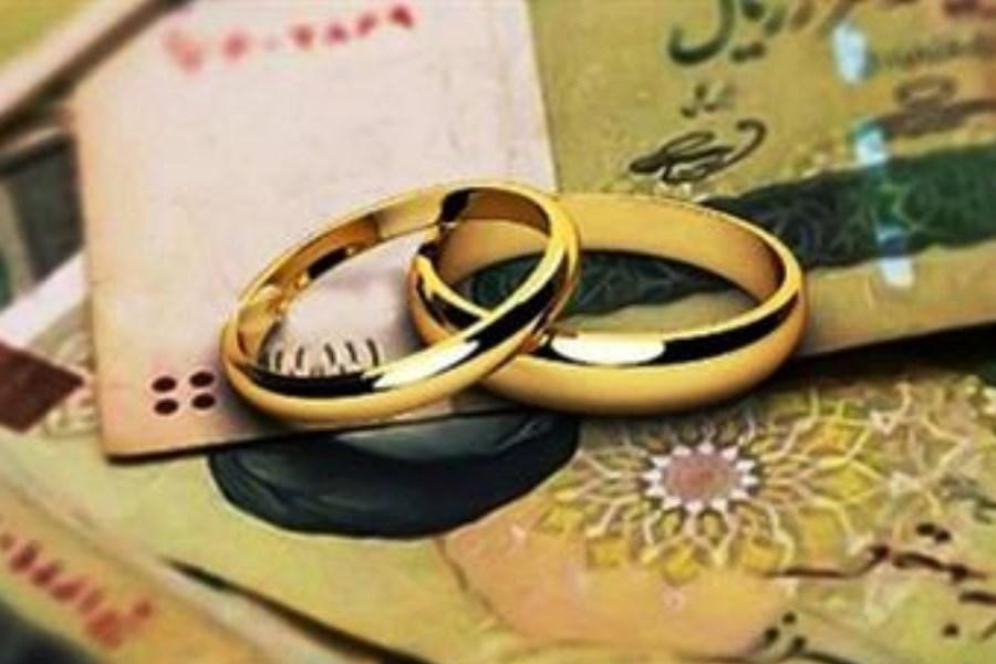 شرایط دریافت وام ازدواج در سال 1400 اعلام شد