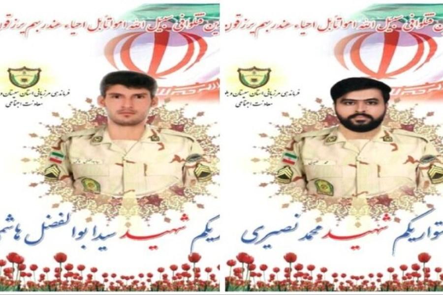 شهادت ۲ مرزدار سیستان و بلوچستان
