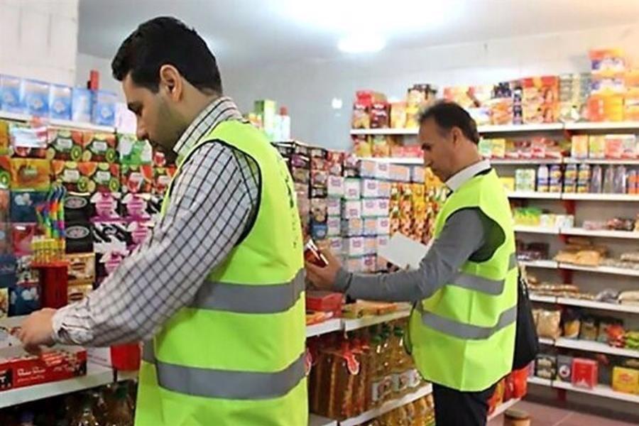 قیمت های سلیقه ای در بازار ماه رمضان گیلان