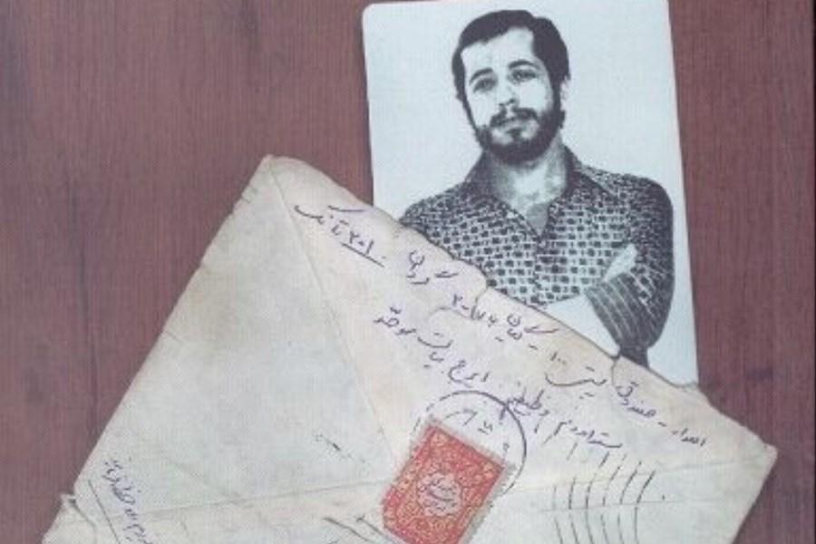زندگینامه شهید ایرج بیات موحد منتشر شد