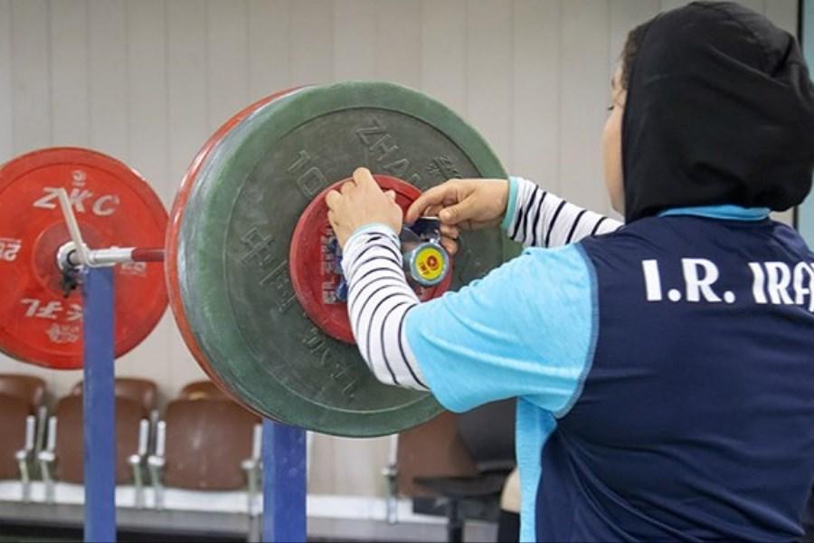 حضور بانوان وزنه بردار ایران در رقابتهای جهانی گرجستان
