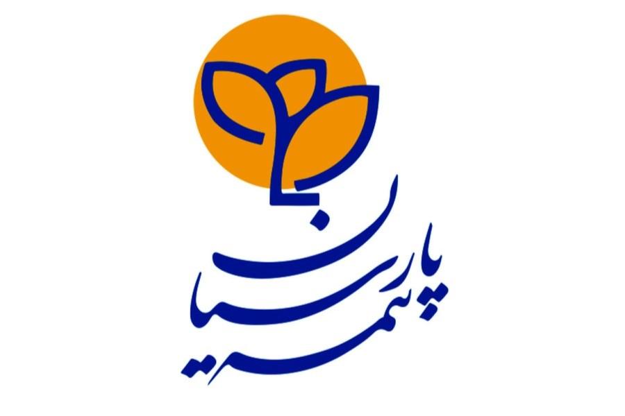 مجوز قبولی اتکایی بیمه پارسیان  تمدید شد